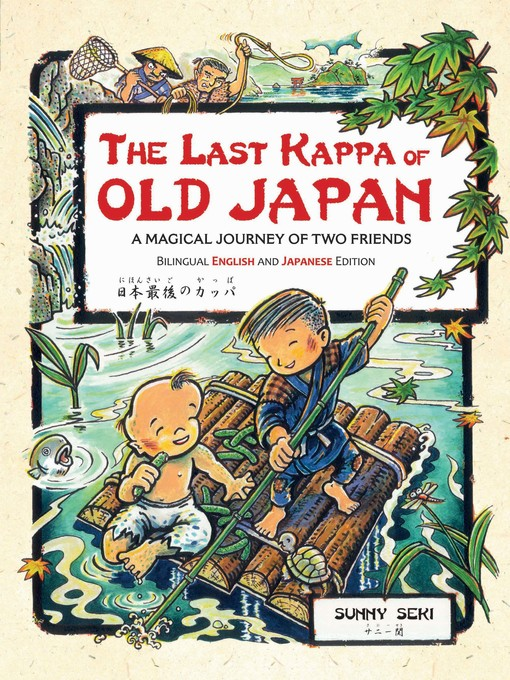 The Last Kappa of Old Japan Bilingual Edition A Magical Journey of Two Friends (English-Japanese)